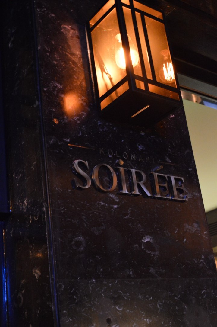 Soiree Oyster bar, Athens