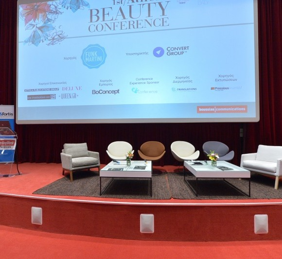 1st Athens Beauty Conference